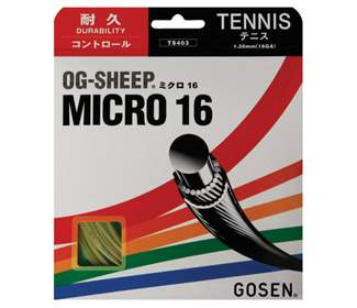 Gosen OG-Sheep Micro 16g